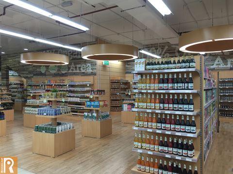 Shopping at Saveco Hypermarket - Qurain Market Branch