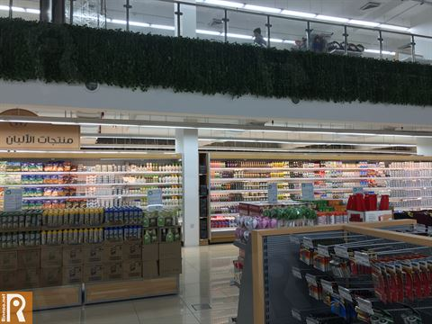 Shopping at Saveco Hypermarket - Qurain Market Branch