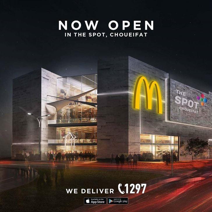 ماكدونالدز لبنان يفتتح فرع جديد في مول ذا سبوت الشويفات