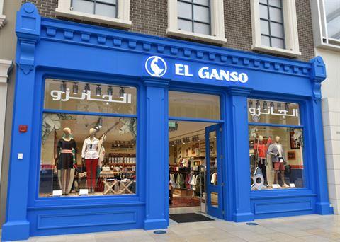 """علامة الأزياء الإسبانية """"الجانزو"""" تفتتح أول محل لها في الكويت"""