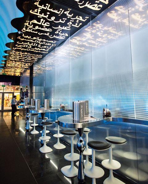 الصورة 46485 بتاريخ 12 أكتوبر / تشرين أول 2017 - مطعم سويتش - وسط المدينة (دبي مول)، الإمارات