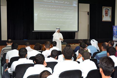 د. محمد الصفار يشرح لمعلمي وطلاب المرحلتين المتوسطة والثانوية فكرة المسابقة وشروط المشاركة في المسابقة