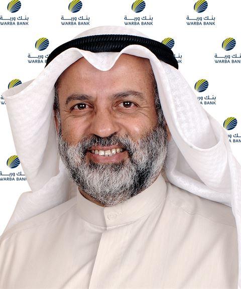 Abdulwahab Abdullah Al-Houti, Warba Bank's Board Chairman