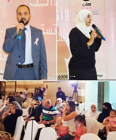 مركز سلطان يستضيف محاضرة للتوعية حول سرطان الثدي