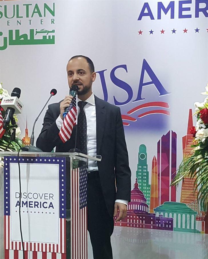 """مركز سلطان يستضيف أسبوع """"اكتشف أمريكا 2017"""""""
