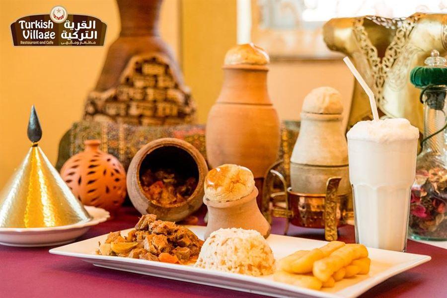 Turkish Village Restaurant Dubai Festival City