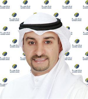 السيد أيمن سالم المطيري – مدير أول، إدارة الإتصال المؤسسي، مجموعة التخطيط الإستراتيجي – بنك وربة