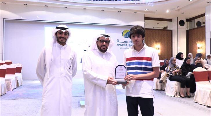 بنك وربة يكرم المتفوقين من كلية الطب – جامعة الكويت