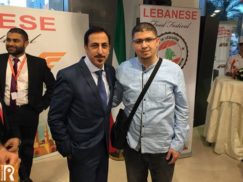 Lebanese Ambassador to Kuwait Maher Kheir with Mr. Ali Sleiman, Co-Founder of Rinnoo.net