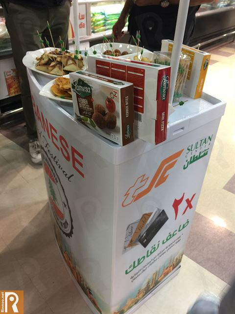 Lebanese Food Festival at The Sultan Center (TSC) Boulevard