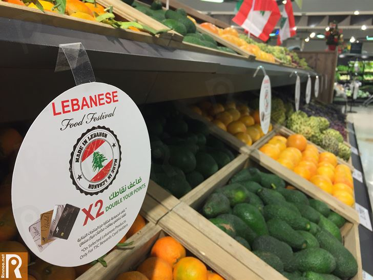 بالصور.. مهرجان المنتجات اللبنانية في مركز سلطان فرع البوليفارد