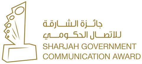 """جائزة الشارقة للاتصال الحكومي تستحدث فئة """"أفضل شخصية مؤثرة على وسائل التواصل الاجتماعي في خدمة الصالح العام"""""""