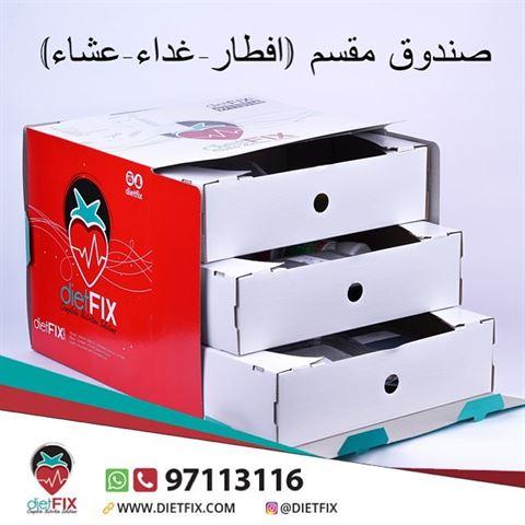 الصورة 47450 بتاريخ 4 نوفمبر / تشرين الثاني 2017 - دايت فكس - العقيلة (مول 89)، الكويت