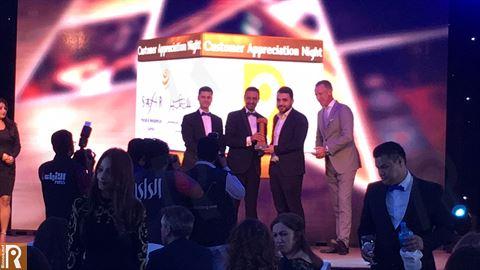 Appreciation Award given to Rinnoo.net