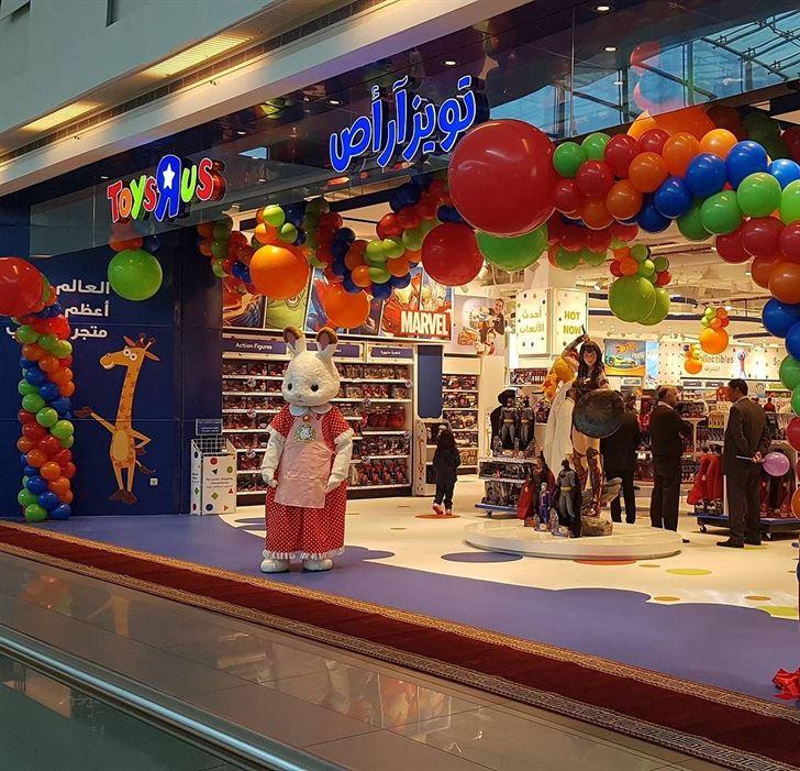 محل تويز آر أص للألعاب الآن في مجمع الأفنيوز في الكويت