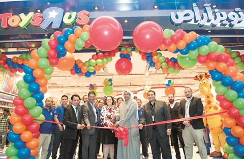Toys R Us Now Open in The Avenues Mall in Kuwait
