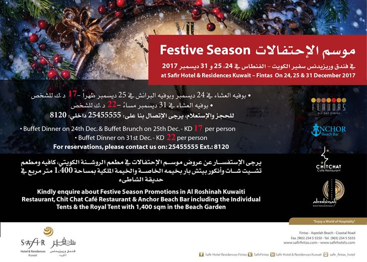 Festive Season 2017 Offers in Safir Fintas Hotel