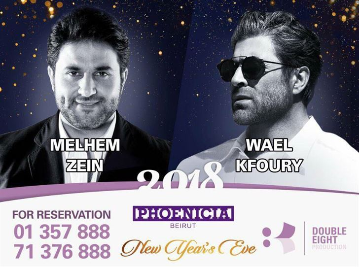 Wael Kfoury and Melhem Zein in Phoenicia Hotel on NYE 2018