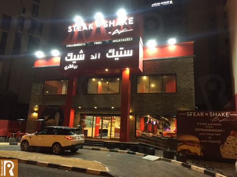 Steak n Shake Restaurant Permanently closed in Kuwait?!