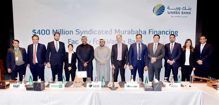 بنك وربة يوقع اتفاقية تمويل مرابحة مشترك بقيمة 400 مليون دولار أمريكي