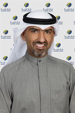 السيد مساعد مزيد المزيد، رئيس قطاع المبيعات وقنوات التوزيع في بنك وربة