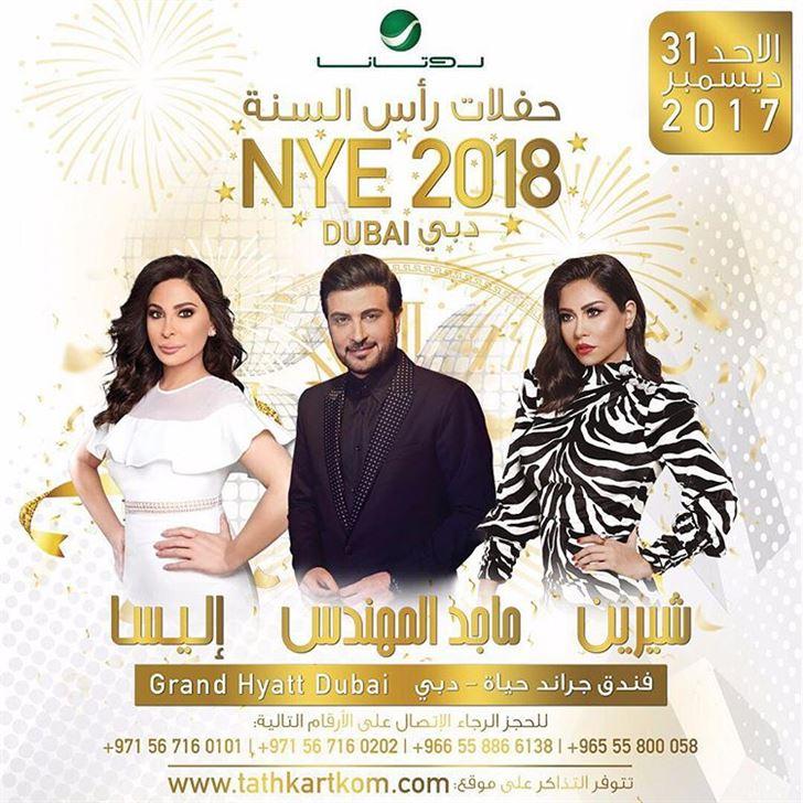 اليسا وماجد المهندس وشيرين في دبي ليلة رأس السنة 2017 - 2018