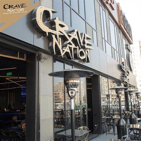 Photo 33528 on date 1 Febraury 2017 - Crave Nation Restaurant