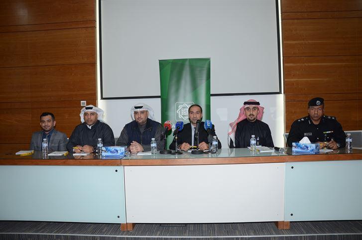 """مؤتمر """"واعي"""" ... يلقي الضوء على أهمية دعم الشباب اجتماعيا واقتصاديا"""