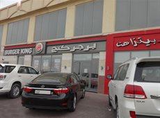 Photo 34868