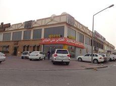 Photo 34888