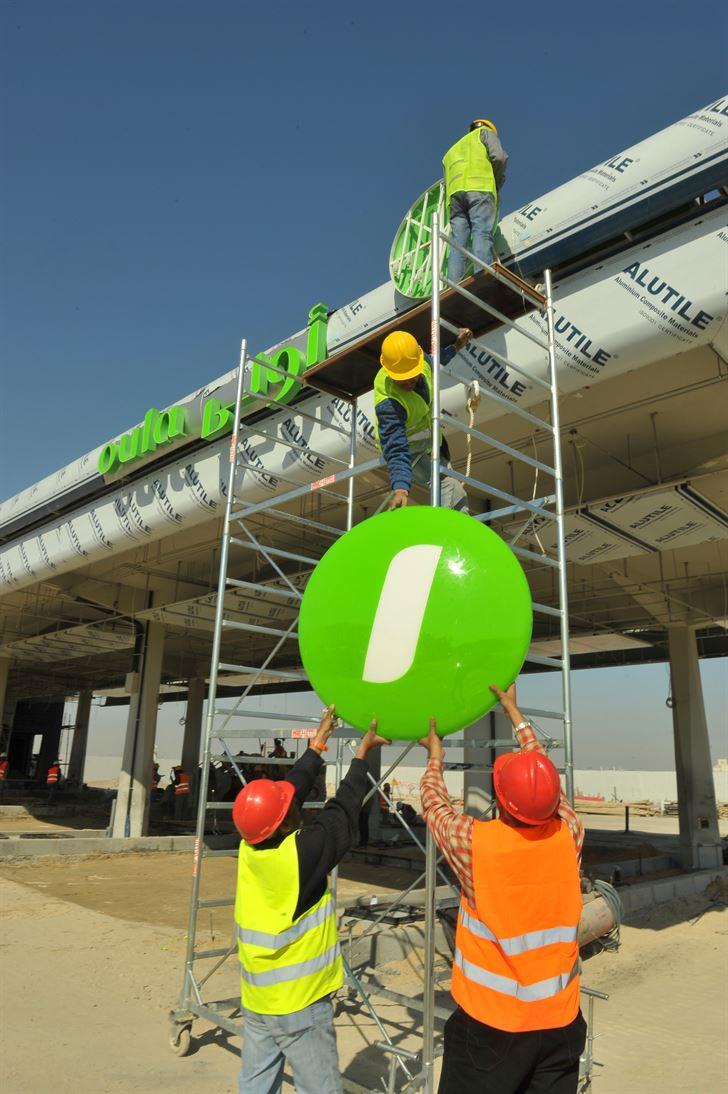 الأولى للوقود تعيد بناء محطة القصر