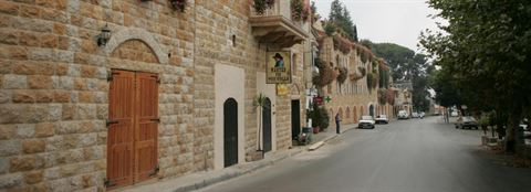 Brummana ... One of the beautiful towns in Lebanon