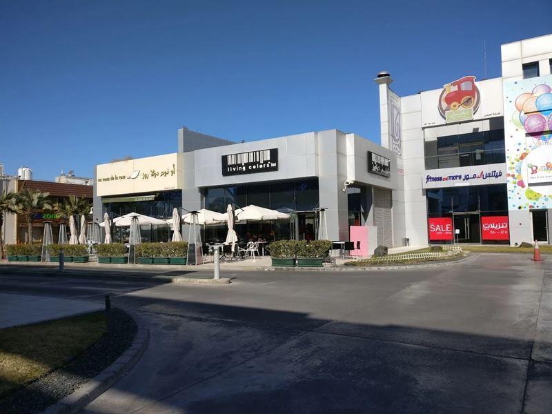 Safir Hotel Fintas Restaurants