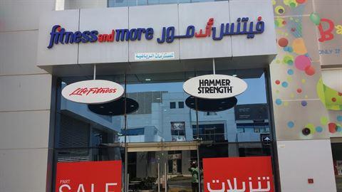 الصورة 36542 بتاريخ 1 يونيو 2016 - فيتنس أند مور للمستلزمات الرياضية - الشويخ (مجمع التلال) - الكويت