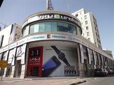 Photos of Eureka Electronics - Kuwait :: Rinnoo net Website