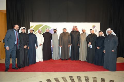 Warba Bank organizes annual staff gathering
