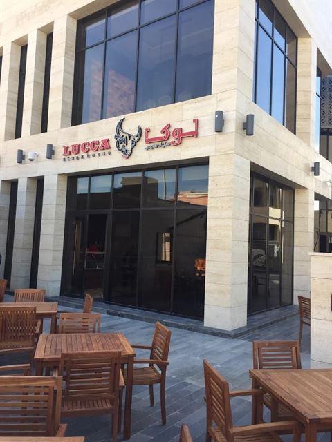 Photo 38112 on date 26 Febraury 2017 - Lucca Steakhouse Restaurant - Bidaa (Dhai Complex) Branch - Kuwait