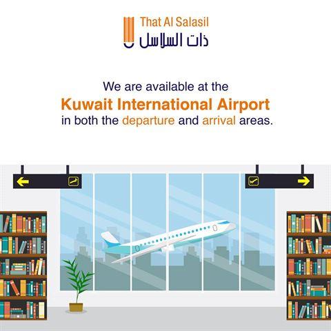 الصورة 33558 بتاريخ 4 فبراير 2017 - سلاسل اكسبرس - توصيل الكتب - الكويت