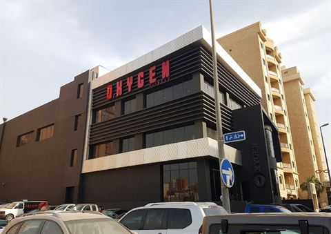 Photo 33890 on date 7 Febraury 2017 - Oxygen Fitness Center - Jabriya Branch - Kuwait