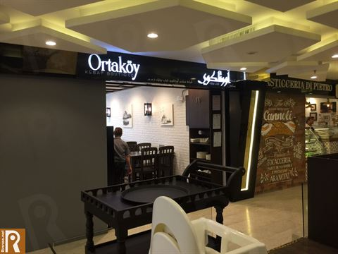 Ortakoy Restaurant Delicious Turkish Dishes
