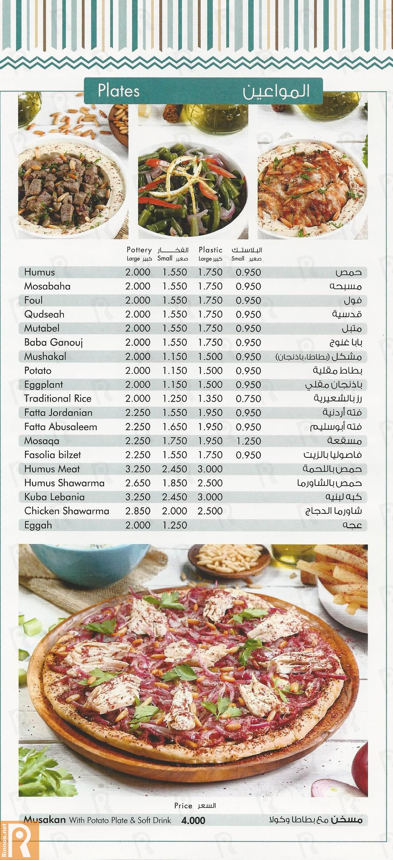 Abu saleem restaurant menu and meals prices for X cuisine miri menu