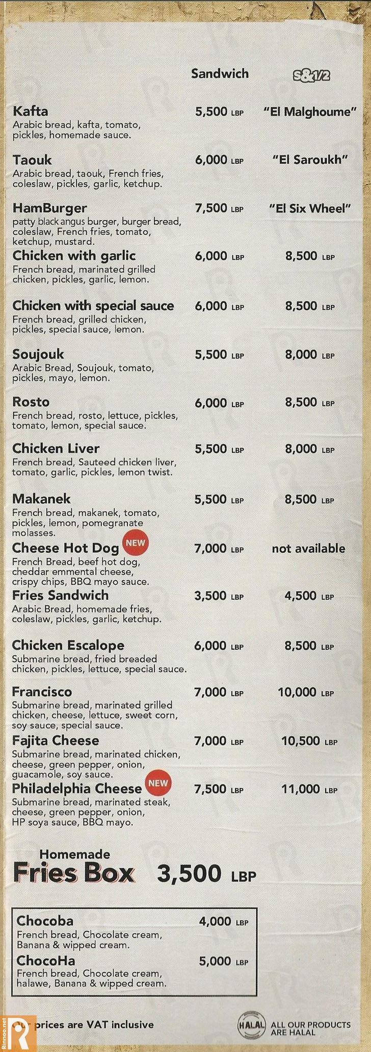 Sandwich W Noss Restaurant Menu and Meals Prices