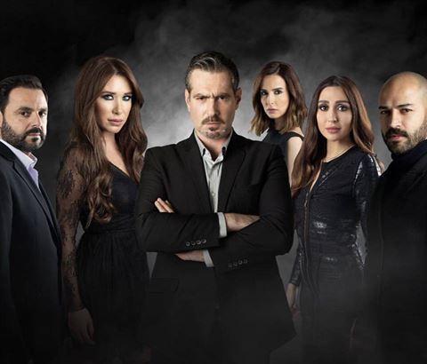 نهاية المسلسل اللبناني فخامة الشك