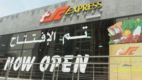 مركز سلطان يفتتح فرعه الـ 22 للخدمة السريعة في بنيد القار