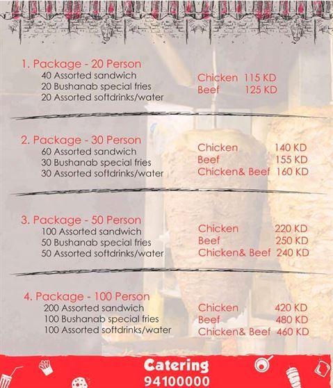 لائحة أسعار مطعم بوشنب للمناسبات والتجمعات