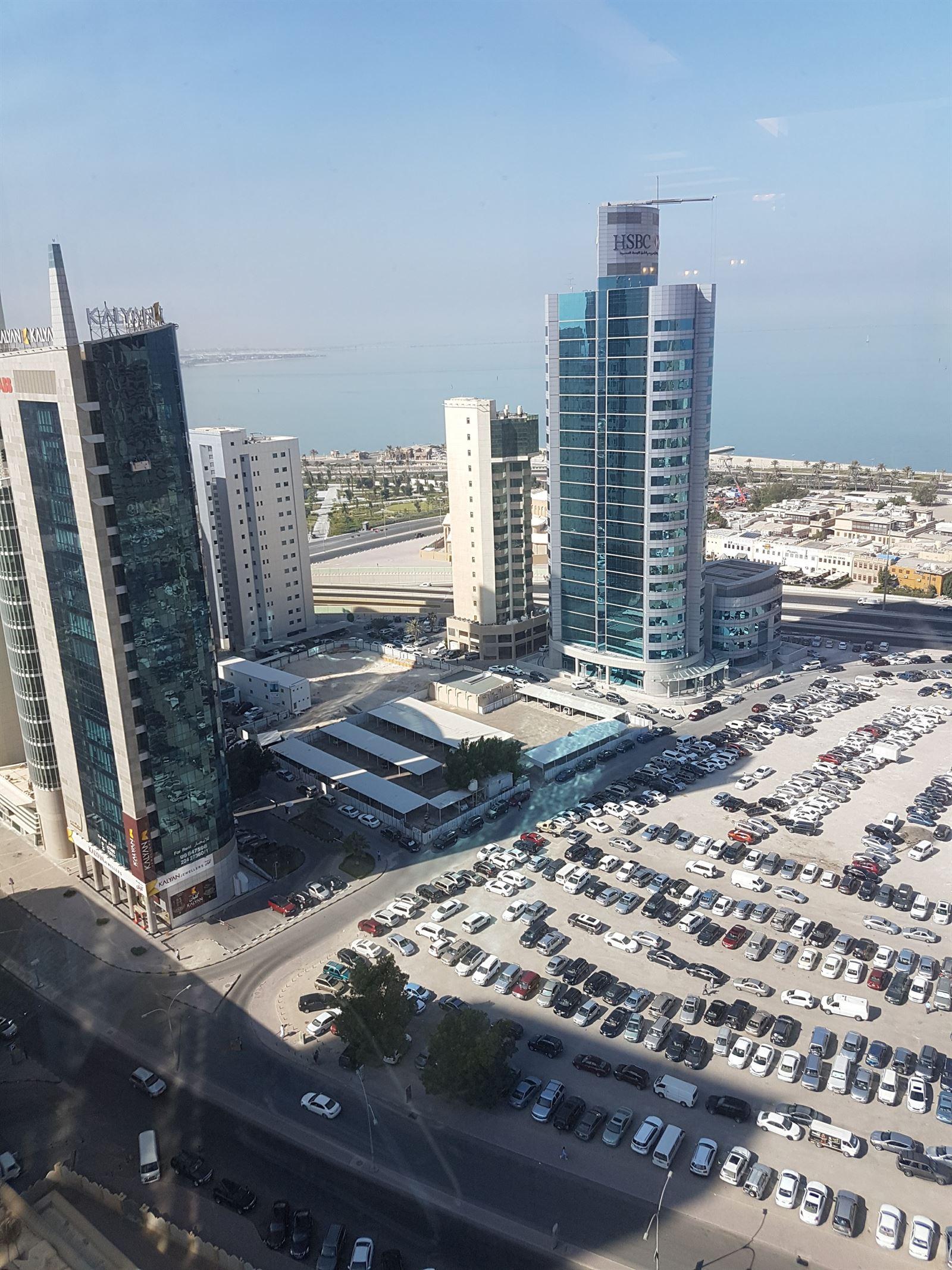 Photos of HSBC Bank Kuwait Branch :: Rinnoo net Website