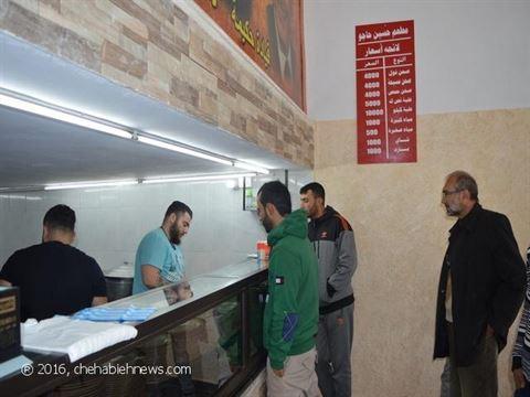الصورة 42806 بتاريخ 10 مايو / أيار 2017 - مطعم حسين حاجو وأولاده - فرع صور (البص، مفرق معركة) - لبنان