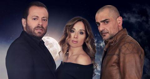 """قصة وأبطال مسلسل """"لآخر نفس"""" اللبناني لشهر رمضان 2017"""