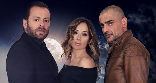 Photo 43196 on date 15 May 2017 - La Akhir Nafas ... Lebanese Drama Series in Ramadan 2017