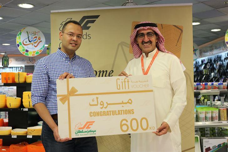 مركز سلطان يعلن الأعضاء الفائزين بجوائز سحب البطاقة الذهبية